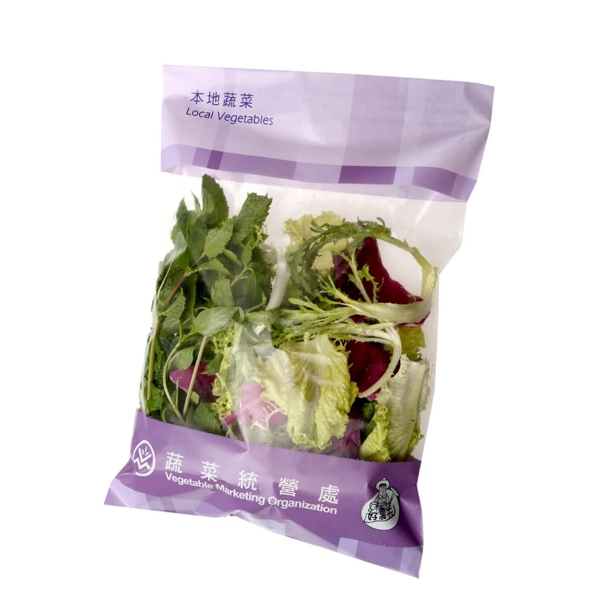vegetables packaging