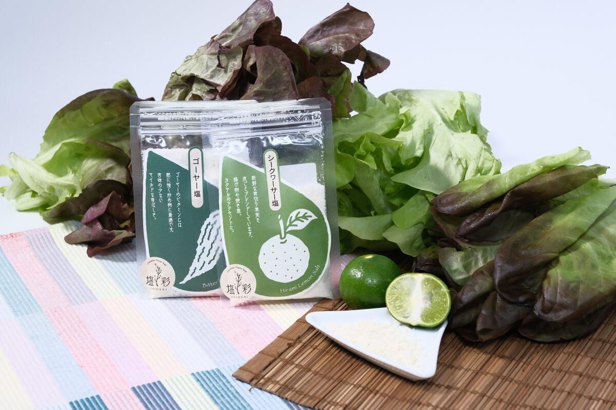 fresh fruit packaging