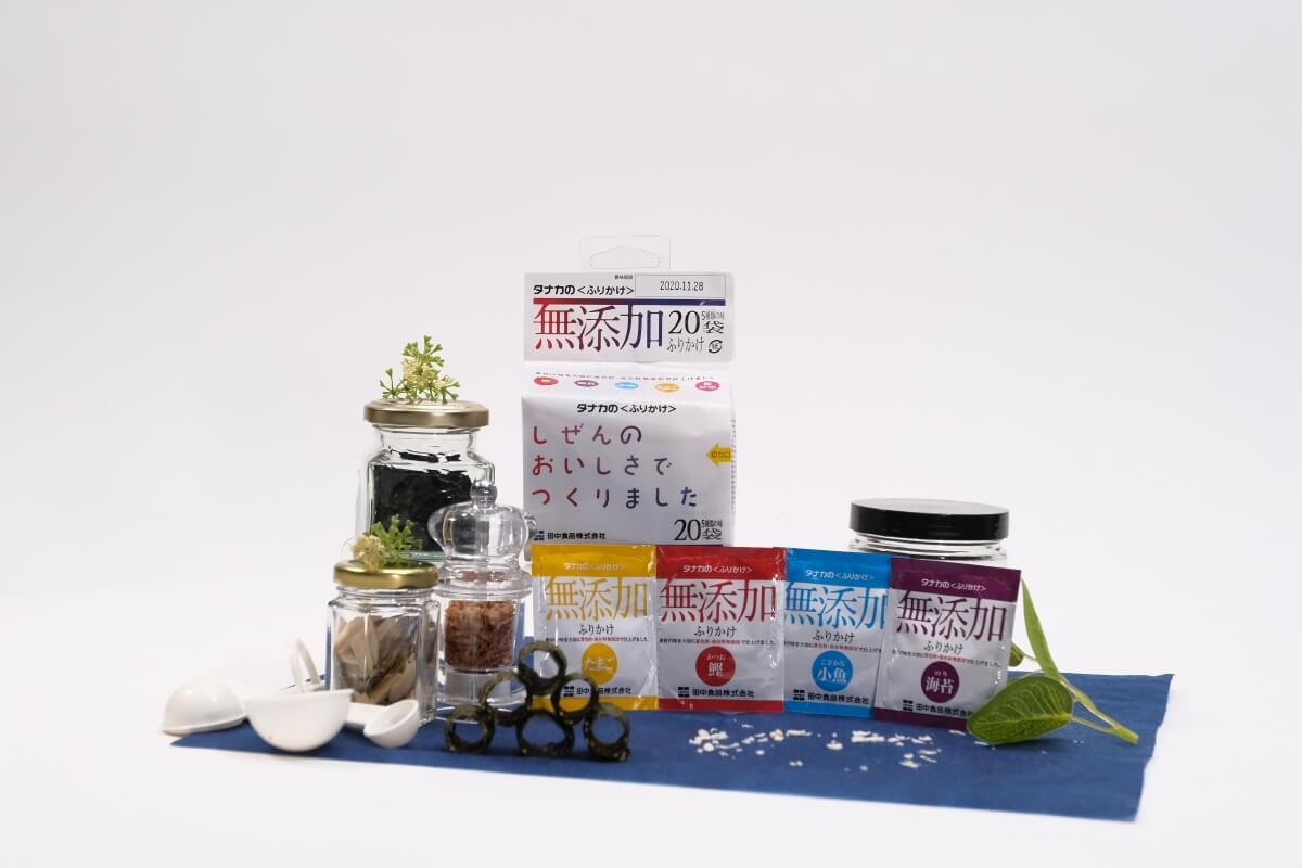 natural food packaging