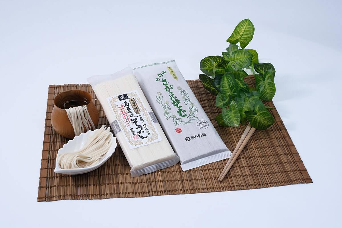 Entrees packaging