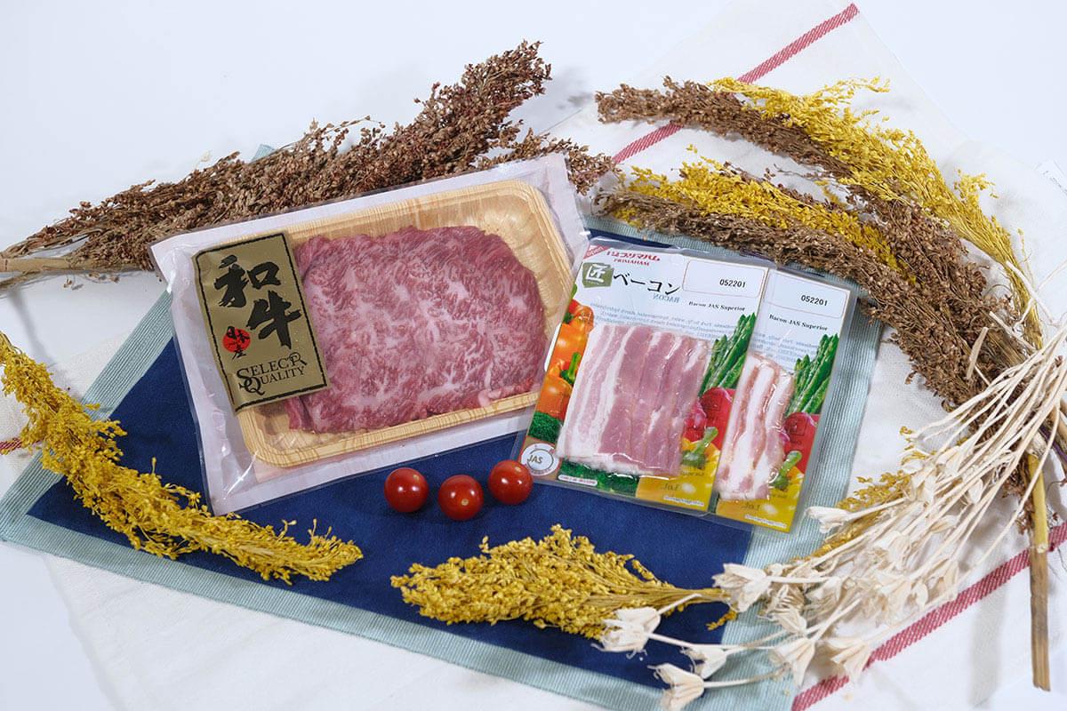 Beef & pork packaging