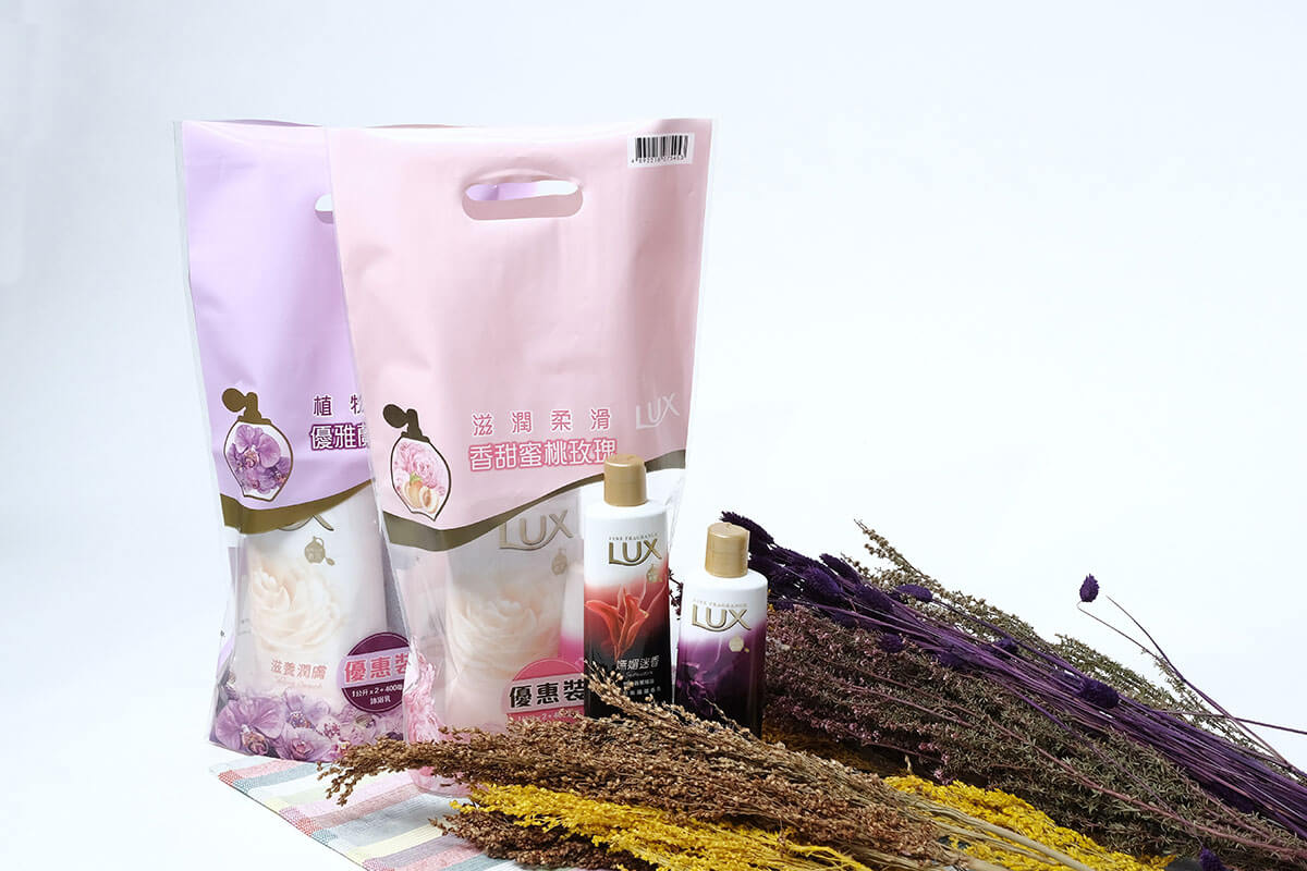 trial product packaging